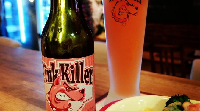 ちょっぴりビールが苦手な貴方にピンクキラー
