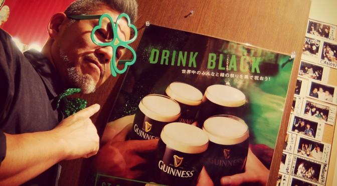 緑を着てGUINNESSを飲もう!