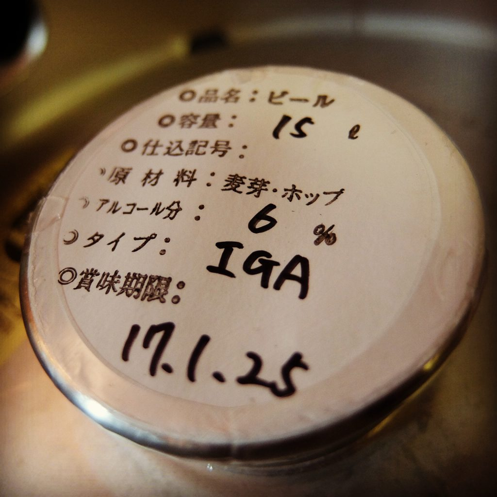 IMG_20160731_155819