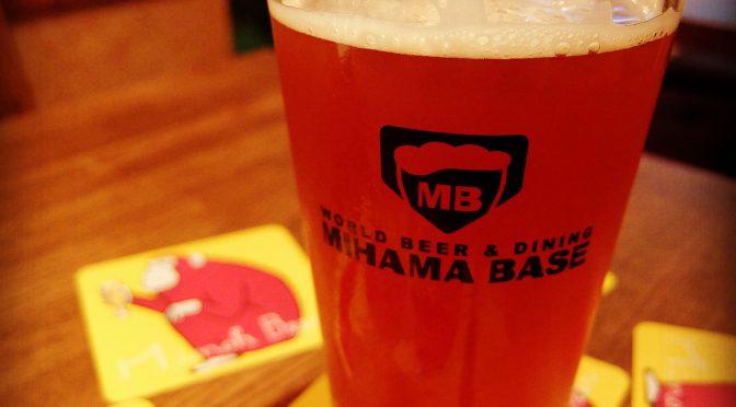 箕面ビール W-IPA、ブリュードッグ ジャックハマー開栓!!