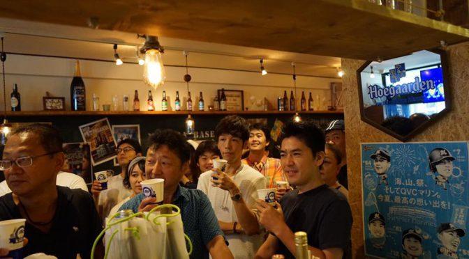 【御礼】第一回MIHAMA BBQ 強引に開催できました!