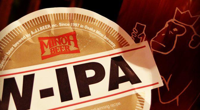 箕面ビール W-IPA開栓!次は志賀高原ビール 其の十ですよー!!