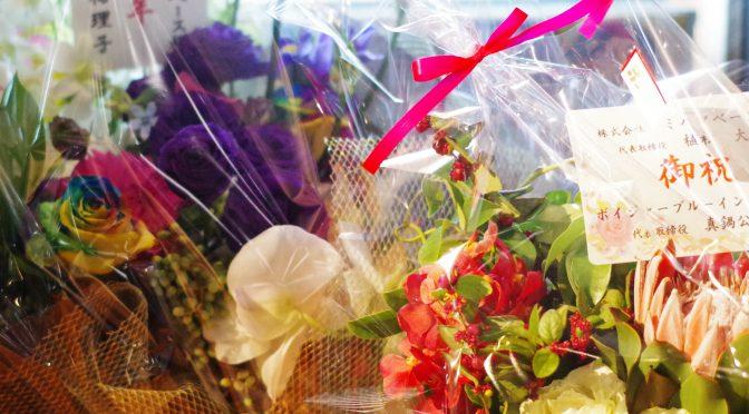 本日15:00から2周年Party開催します!!