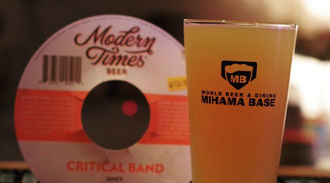 Modern Times  Critical Band繋がってますよー!!