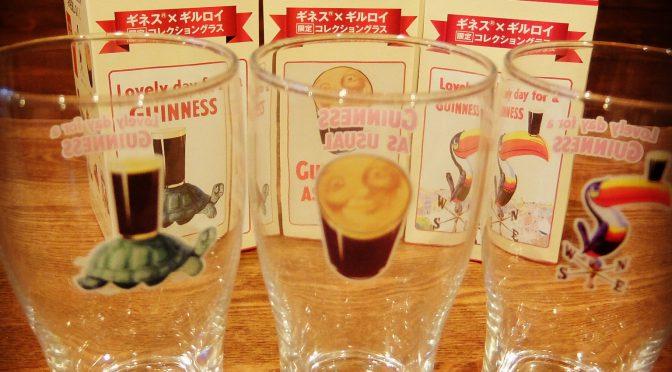 ソーンブリッジ ジャイプルIPA開栓!ギネスはグラスキャンペーン開催!!