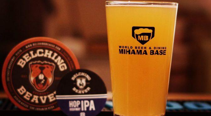 Belching Beaver Hop Highway IPAとSTONE Delicious IPAが開栓!!