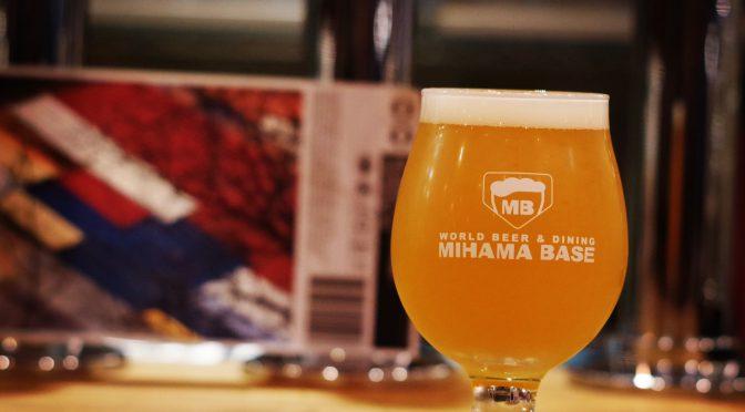 雨の週末は地元でビールを。