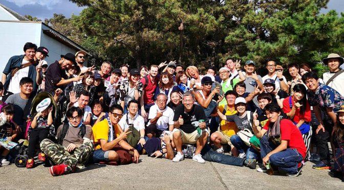 【告知】第4回 MIHAMA BBQは10/14開催ですよ!!