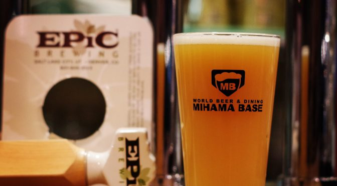 おかわり!Epic Brewing Citra Lush開栓!!