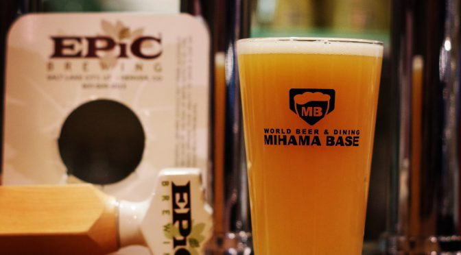 Epic Brewing Citra Lush開栓!!