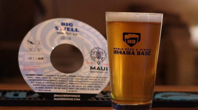 ビール日和!Maui Big Swell IPAとRevision Reno As Fuckが開栓!!
