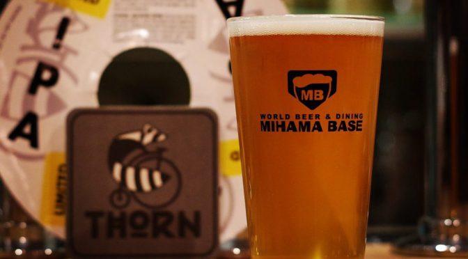新規2樽!Maui Double OverheadとThorn Brewing The Essentials Pine Hollowsが開栓!!