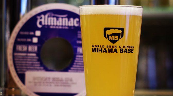 Almanac Bunny Hill IPAとModern Times DDH Premium Blend開栓!!