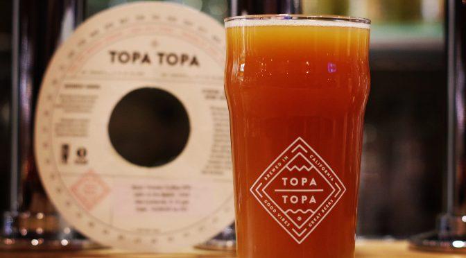 Topa Topa Howler Coffee Double IPA開栓!!