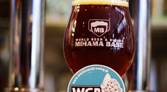 West Coast Brewing Triple Barrelと伊勢角屋麦酒 Ever Lasting Rye DIPAが開栓!!