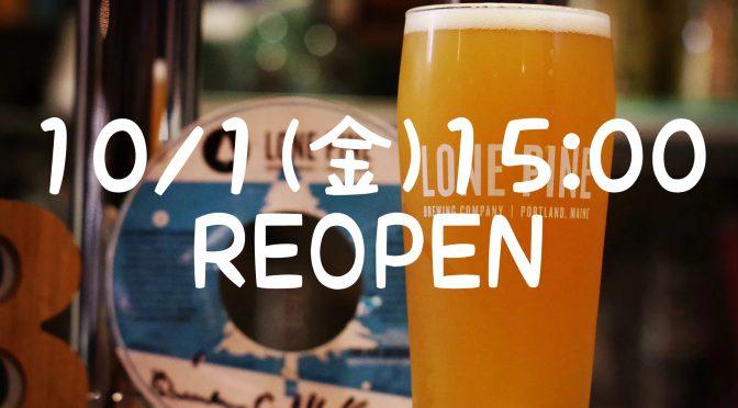 10/1(Fri)15:00 REOPEN!!